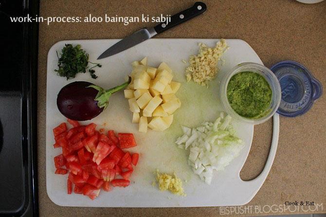 Ингредиенты для Алу Баинган